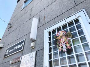 香川県塗装・防水・雨漏り・改修業者川田建装